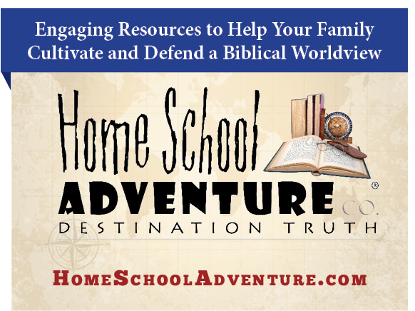 Home School Adventure